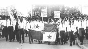 Panama Martyrs' Day