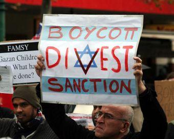 American Studies Association Boycott