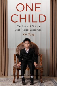 One Child (Credit: Amazon Marketplace)