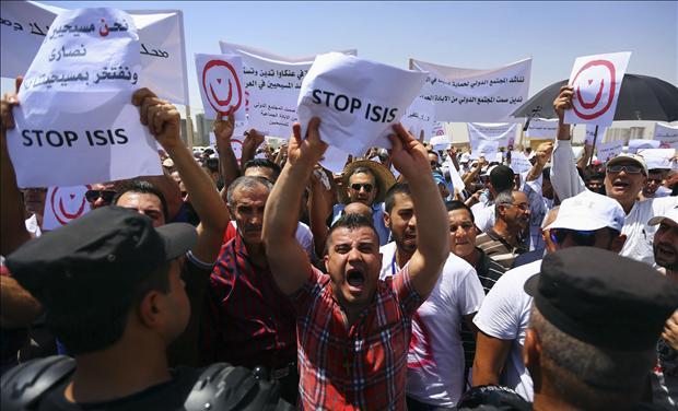 ISIS Protest (Credit: Crossmap)